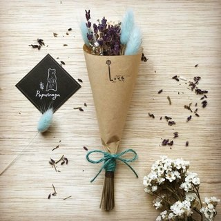 /Puputraga/Long time no see / Lavender dry flower small bouquet