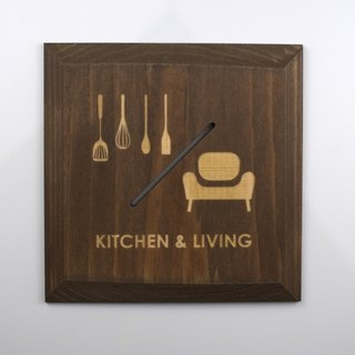 Kitchen & living plate Brown K & L (PB)