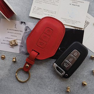 Hyundai/Kia Kia car key set Italian imported vegetable tanned leather handmade leather design customized