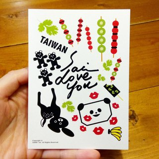 Candied fruit group (can make A3 size poster) Birthday card design coloring illustration picture card universal card art love special funny strange character strange cute Taiwan playable