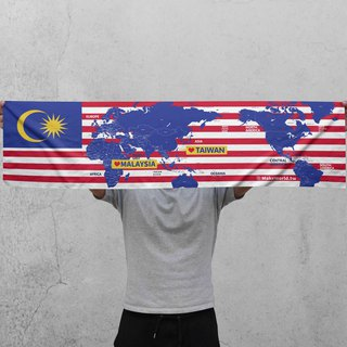 Make World Map Manufacture Sport Towel (Malaysia)