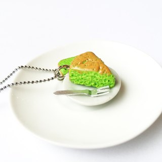 Necklace Pandan cake