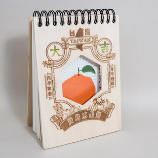 Wooden Notebook Treasure Island Fruit Town (Orange / Tait)