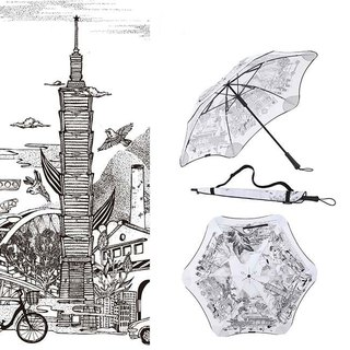 [BLUNT x TAIPEI] Limited Edition Taipei City Umbrella Straight Umbrella (Sun Rise White)
