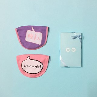 CLARECHEN Mi moon sound bibs gift box _baby girl set_2 bibs