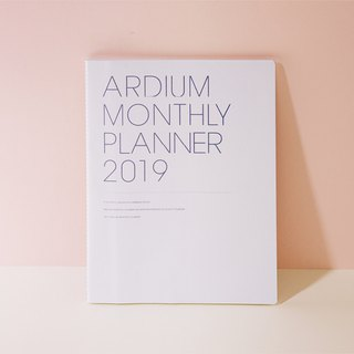 ARDIUM MONTHLY PLANNER(L) Monthly Plan Calendar (Large) - Simple White