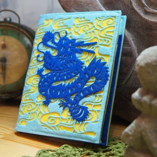 Xu Fu to Fleisch - animal series Passport Case - Dragon