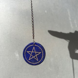 【Lost And Find】Natural Lazurite Pentacle necklace