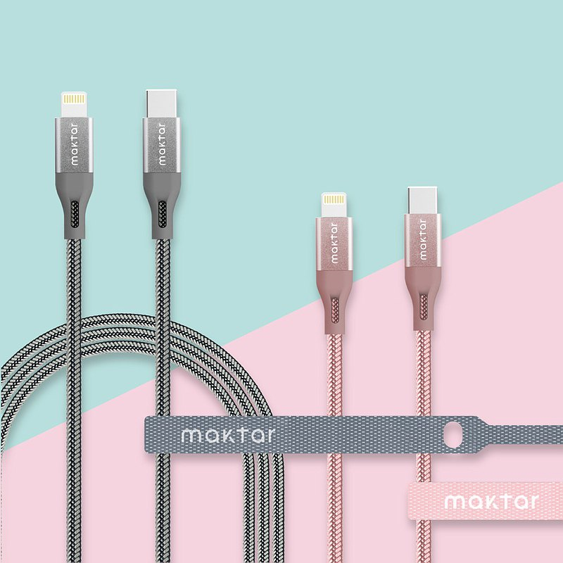 MFi Apple certified Lightning to USB-C fast charging cable for iPhone12 120cm