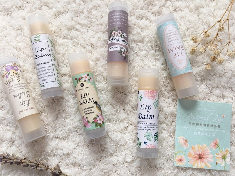 Honey Cocoa Extreme Moisturizing Lip Balm I Winter Limited I 10 Into Material Pack I Watery Lips