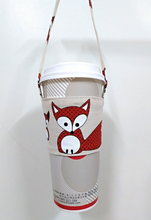 Drink cup sets environmental protection Cup sets of hand drinks bags coffee bag bag - fox