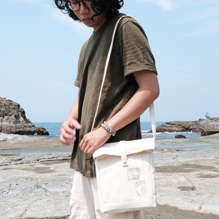 Biandong travel carry bag / beige /