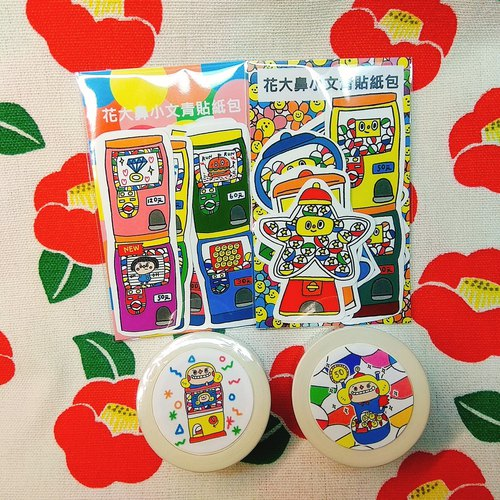 Big nose snake egg paper machine + stickers package