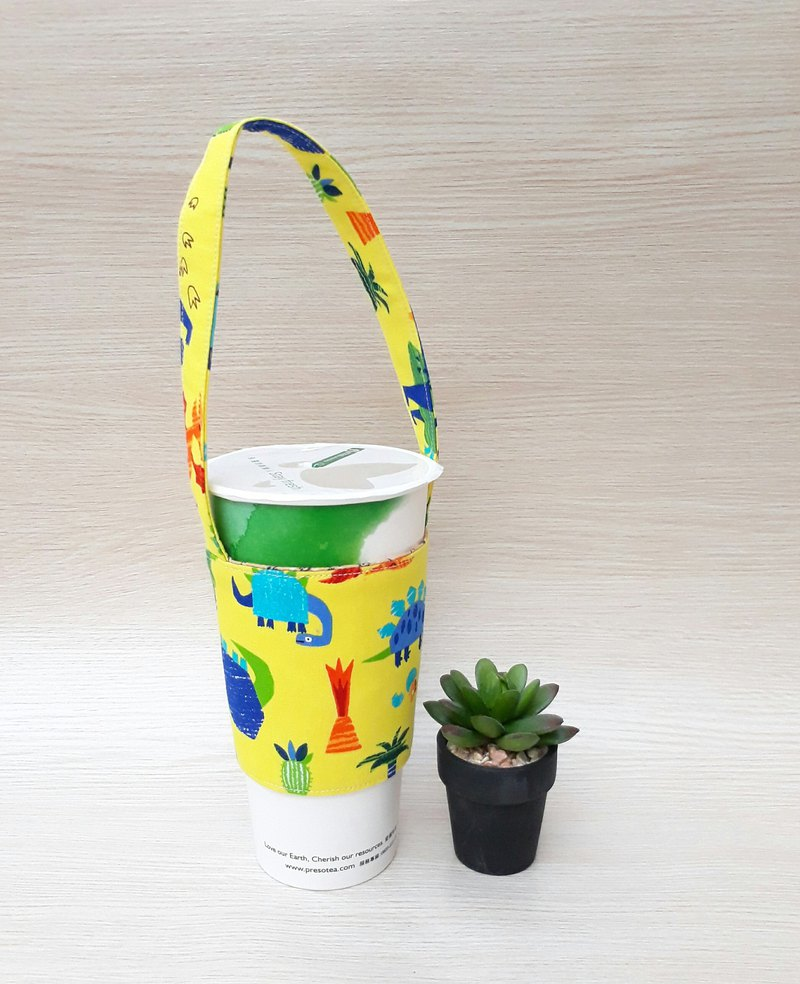 [Beverage bag] yellow dinosaur