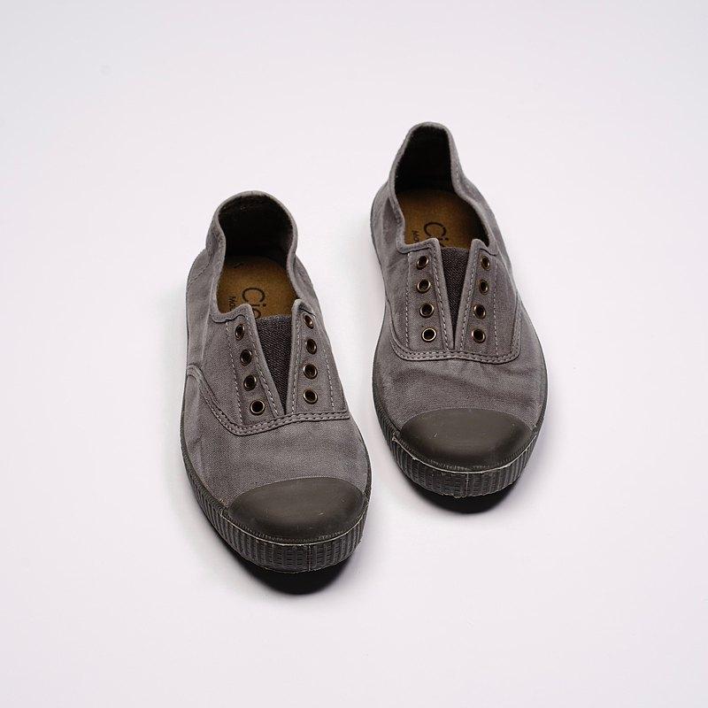 西班牙帆布鞋 CIENTA U70777 23 灰色 黑底 洗舊布料 大人