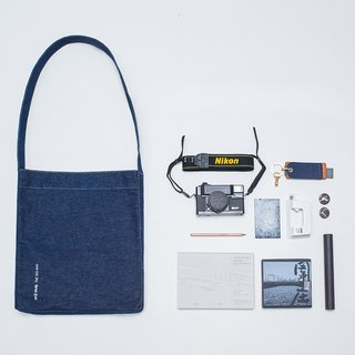 rin TED Bag - denim shoulder bag slung Chardonnay bags perspective