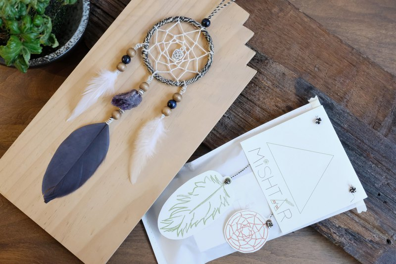 DIY 捕夢網掛飾材料包(紫晶)