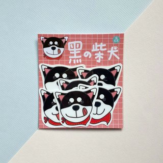 Shiba black bark / sticker group