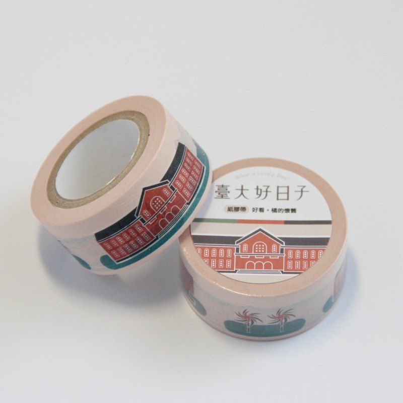 National Taiwan University paper tape orange nostalgia