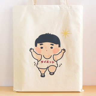 Chubby Boy A4 Tote bag / Canvas Bag / Handbag