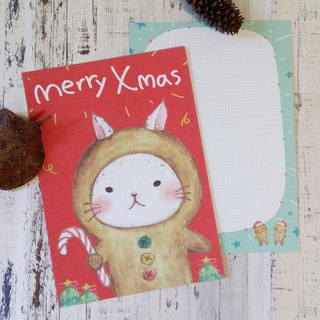 Big white rabbit wearing gingerbread man's Christmas card Christmas card