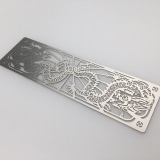 Stainless Steel Bookmark Set - Dragon plus Notebook