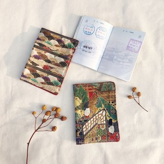 Cloth as a Passport Set / The Story of Japan