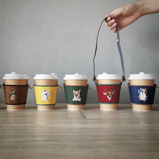 [custom] embroidery material bag / hot drink cup | optional graphics | six colors with free