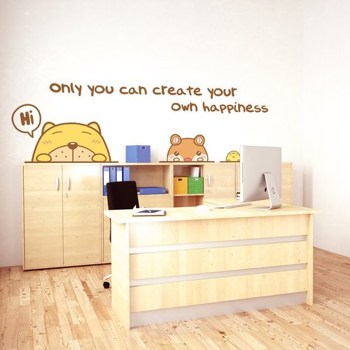 Helpless bear - secretly look at the wall stickers