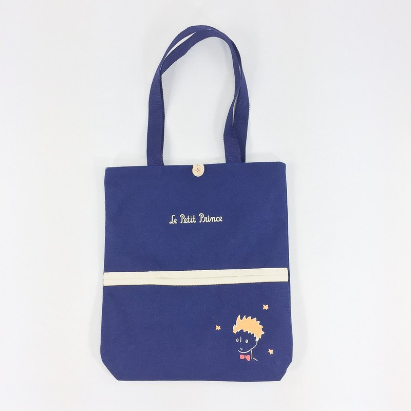 Little Prince classic license - Wen Qingfeng handbag (blue), CB16AA03