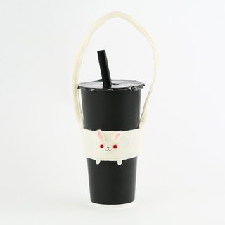 White Rabbit Drink / Potted Bag Drink Cup