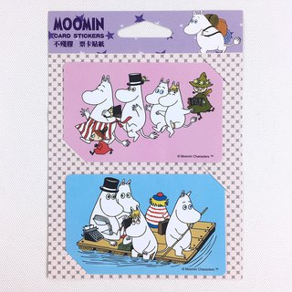 Moomin 噜噜米 authorization - ticket card stickers (purple)