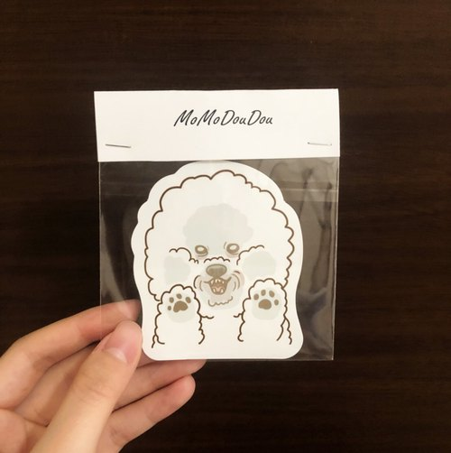 Bichon sticker (gluttonous dog series)