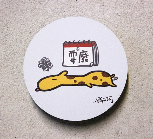 """Giraffe playing waste"" / original illustrator - ceramic absorbent coaster / fly planet / hand market / gray bottom"