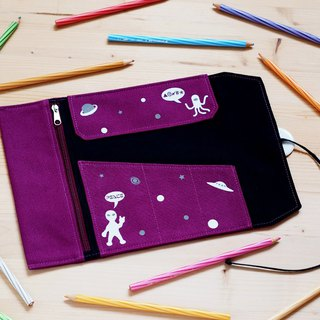 Outer space volume pencil bags