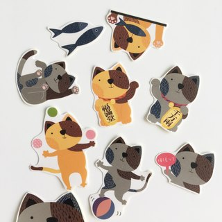 sticker group/HanHan Cat