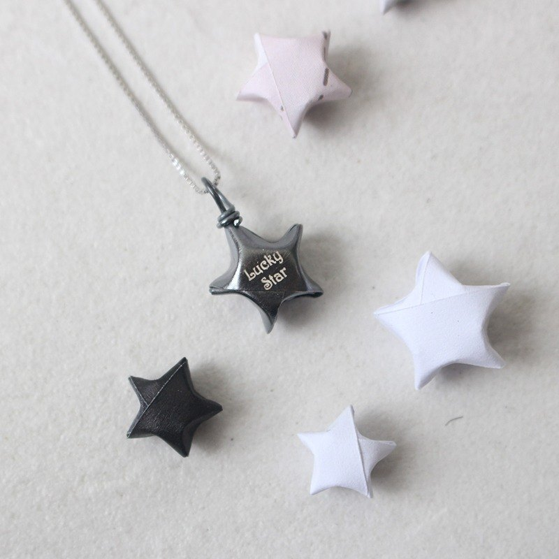 Ancient black silver sterling silver lucky star necklace / folding lucky star necklace (can be engraved name)
