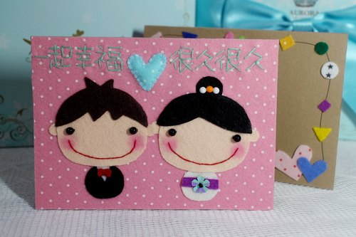 Handmade non-woven card _ marriage card / Valentine's card (wedding doll)
