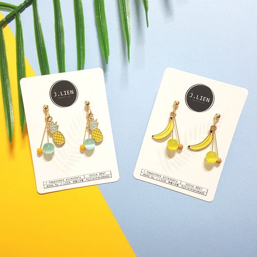 Tropical Fruit Series - Banana & Pineapple Ears / Ear Clips Handmade Earrings Korea Direct