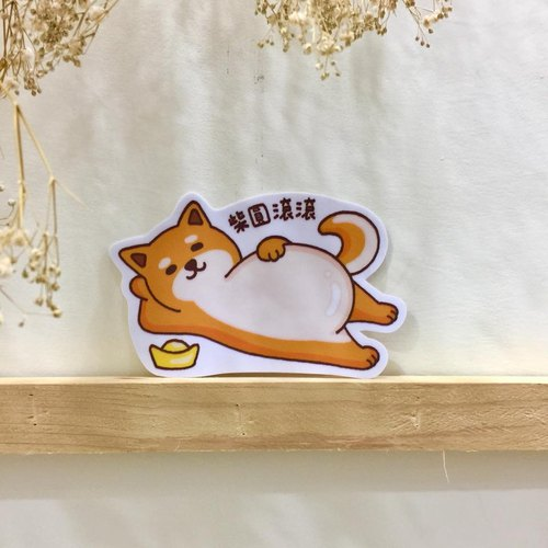 Shiba Inu daily firewood medium-sized waterproof stickers -SM0058