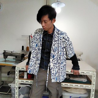R.7.G Handmade Blue Dye Full Piece Chili Print Neutral Kimono Coat Galaxy Starlight