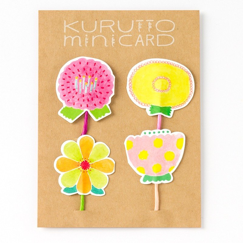Iroha - Wrapping Card - Flower