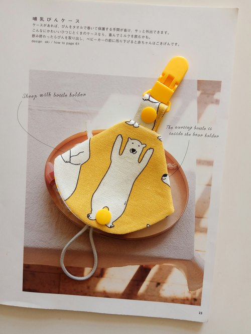 Surrender Bear 2 Pacifier Nipple Clip <Pacifier Dust Bag + Pacifier Clip> Dual Function Vanilla Soother Available 1 In