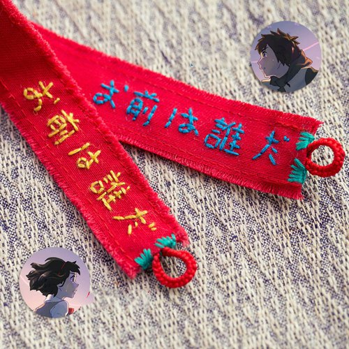 Your name Pure hand embroidery couple jewelry bracelet bracelet anime film Peripheral authorize Sentimental love creative cotton hemp cute art Sennhee style new Chinese culture to send girlfriend kids new year / Spring Festival / birthday / Valentine's