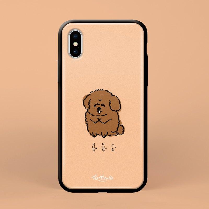 【歪狗臉】紅貴賓手機殼 Toy Poodle