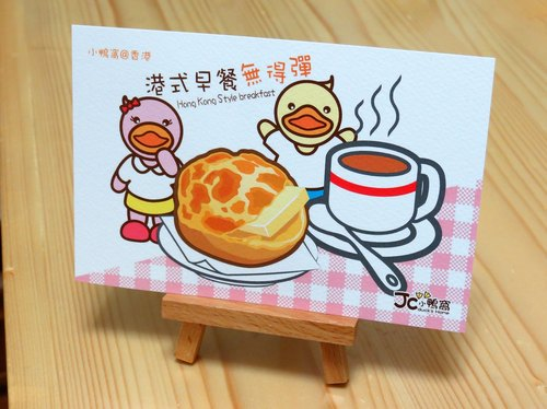 Duck nest @ Hong Kong Postcards - Food series (set of five)
