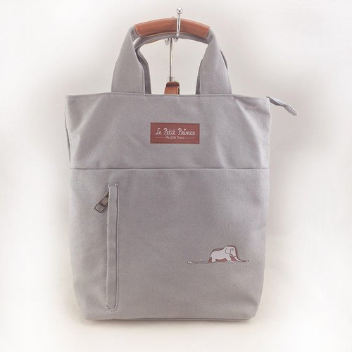 Little Prince Classic Edition Authorization - College Wind Backpack (Gray), CE10AA02
