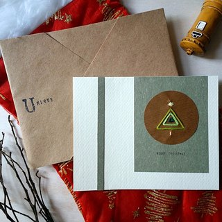 Hand stitched image Christmas card (Christmas tree) (original)