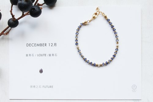 December birthstone -lolite elegant gem cordierite series Copper Bracelet
