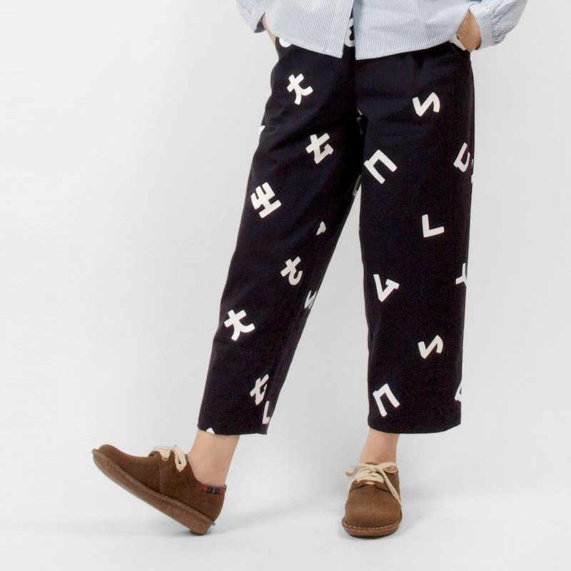 Taiwan's phonetic symbol loose printed pants - iron gray